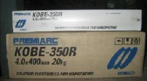 Que Hàn Đắp KOBE : KOBE 350R